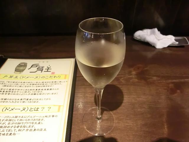 0b71cb8db7ca99de42e0accf72726ac3 - 【松戸グルメ】戸芽主(ドメーヌ)最高のワインサービスとおいしい中華