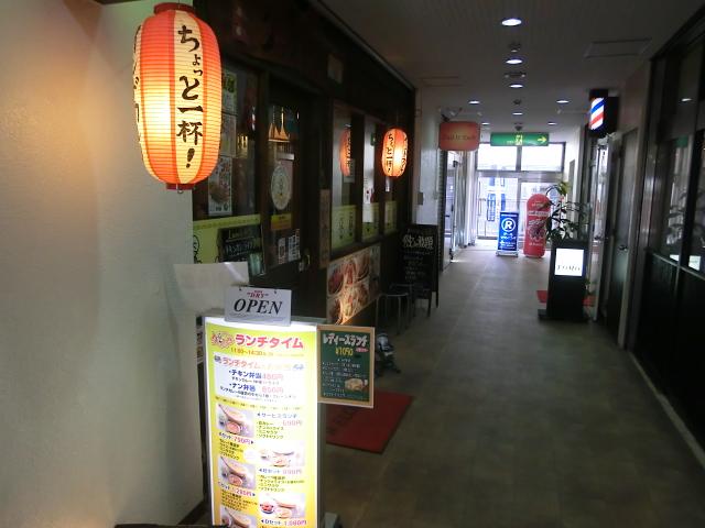 8825f141eee8ada426ac6c24764cfb93 - 【松戸グルメ】タァバンでおいしいカレーでおなか一杯